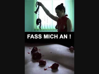 Прикоснись ко мне _ Fass mich an (2003) Германия