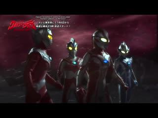 FRT Sora Ultraman Taiga - 00 1080p