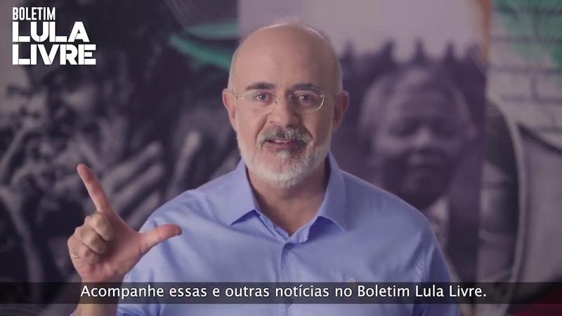 Boletim Lula Livre 21: STF barra decisão da Justiça do PR contra Lula; Estado policial de Bolsonaro
