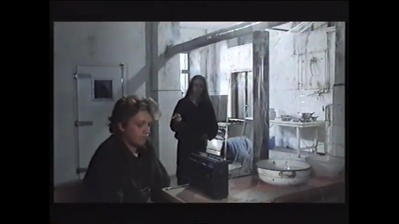 La Casa delle Anime Erranti Дом потерянных душ 1989