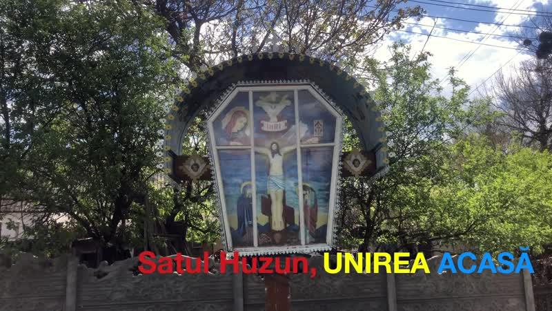 Unirea Acasă la Huzun raionul Strășeni