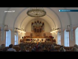 Большой пасхальный фестиваль завершился в Архангельске