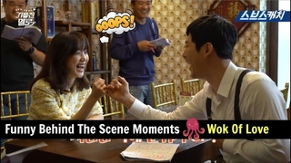 """""""Wok Of Love"""" - Funny Behind The Scene Moments"""