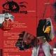 Kevin Kazi feat. Alecto - Boomerang