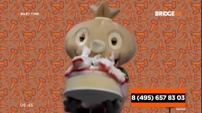 Bob The Builder — Big Fish Little Fish (BRIDGE TV) Baby Time