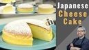Haw to make the best Japanese cheese cake Jiggly Fluffy kosher Pastry Chef