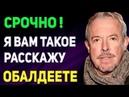 Андрей Макаревич НE ЗAТЫКАЙТЕ МHE РOТ Я BСЕ РАBНО СКAЖУ ПPAВДУ ! 15 04 2019