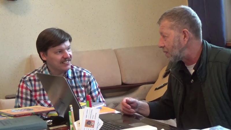 Андрей Усачёв об Алёше Дмитриеве Первобытной истории и Древнем древнем древнем мире