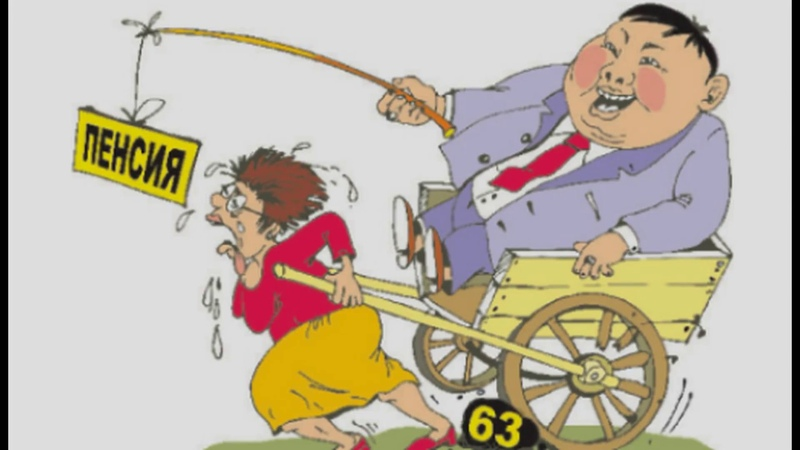 Пикет в Северодвинске 23 06 2018 Против повышения пенсионного возраста