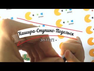 Замена нижней платы Asus ZenFone Go!