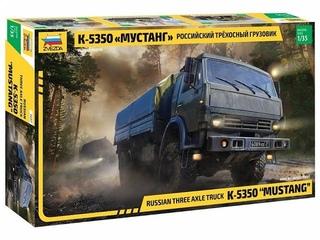 """Вторая часть сборки масштабной модели фирмы """"Звезда"""": российский трехосный грузовик """"К-5350 Мустанг"""" в 1/35 масштабе.  Автор и ведущий: Александр Киселев."""