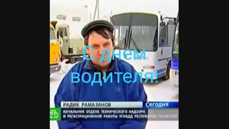 VIDEO-2019-10-27-13-02-19.mp4