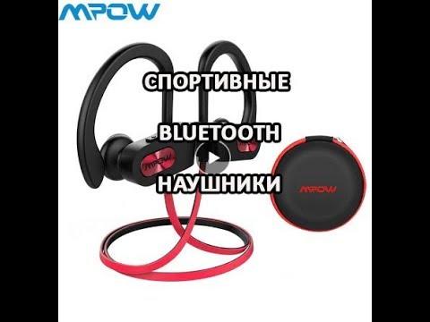 Mpow пламя IPX7 Беспроводные спортивные наушники