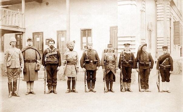 Солдаты девяти стран мира во время подавления Ихэтуаньского восстания в Китае, 1900 год