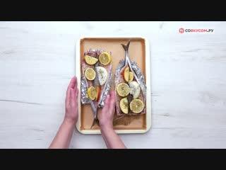 Скумбрия с яблоком - Рецепты от Со Вкусом