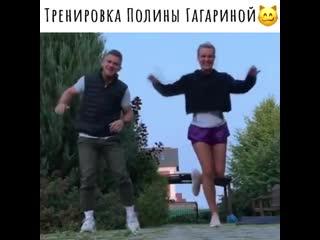 тренировка Полины Гагариной