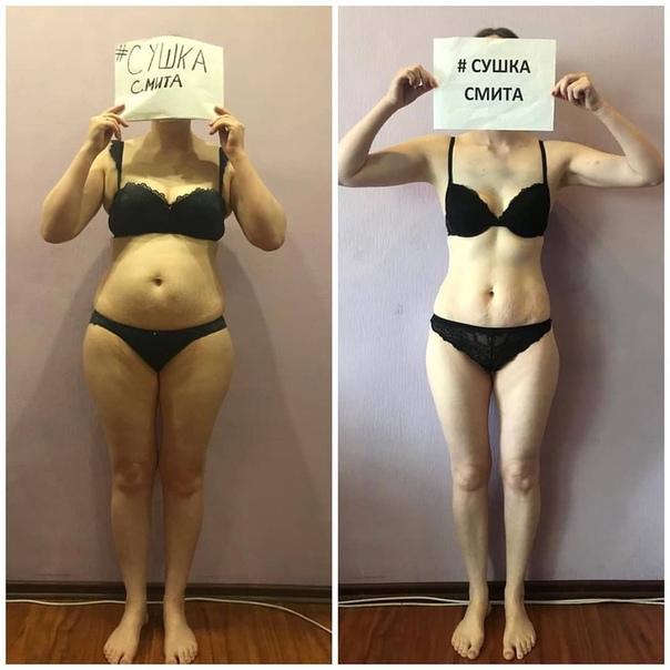 Как похудеть с помощью сушки организма