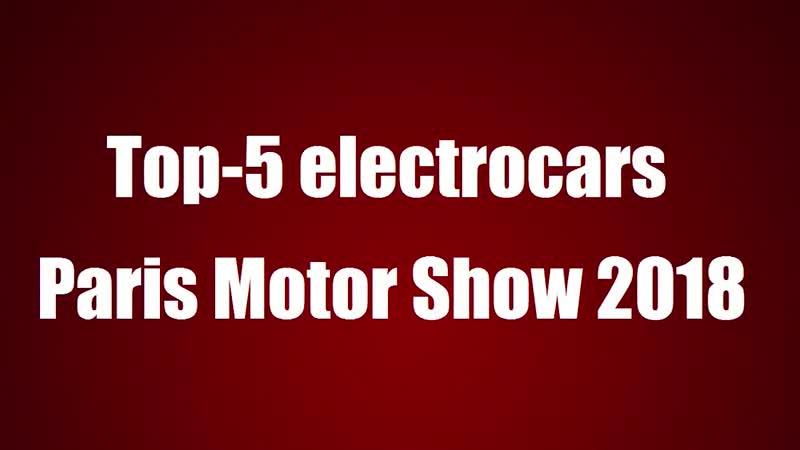 Top 5 electro cars 2019 review Mercedes EQC Audi E-tron DS E-tense Jaguar EV Peugeot E-Legend