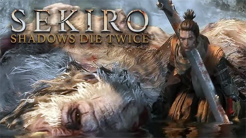 СТИЛЬ ПИНГВИНА (СТРИМ) ► Sekiro: Shadows Die Twice 11