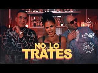 Премьера. Pitbull x Daddy Yankee x Natti Natasha - No Lo Trates