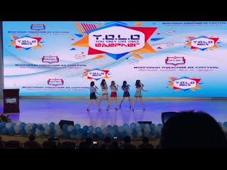 Fancam 190331 ELRIS Pow pow, We first @ Gala Concert on Mongolia Independence Hall