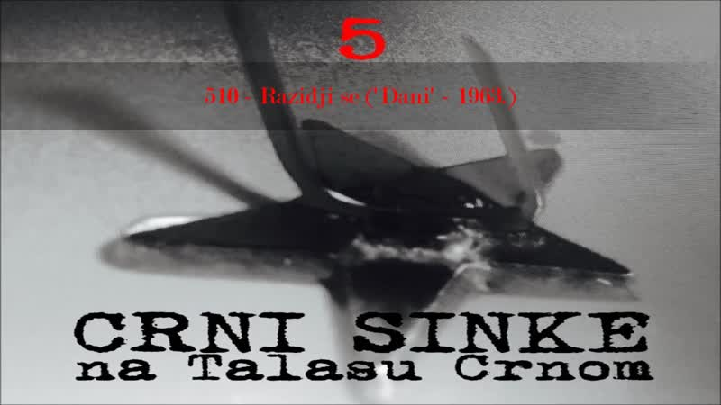 510 Crni Sinke Razidji se odlomak iz filma 'Dani' 1963