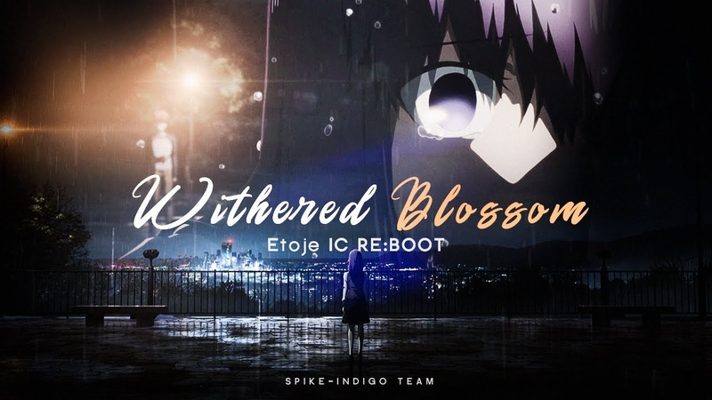 Fate Stay Night Heaven's Feel AMV Withered Blossom Etoje IC RE BOOT