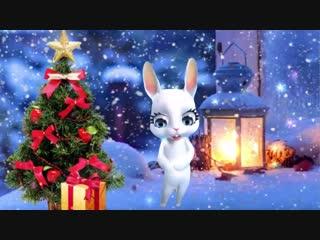 Старый новый год видео поздравление. Открытки со старым новым годом