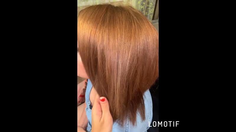 Смывка окрашиваете волос