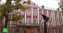 Споры о кампусе плюсы и минусы переезда СПбГУ на окраину города