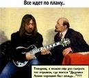 Павел Яцына фотография #10