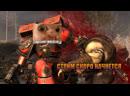 КГ играет: Warhammer 40.000: Regicide