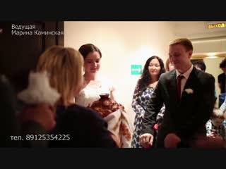 Видеообзор  проведения одной из свадеб