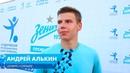 Андрей Алькин - Slabye (Горный)