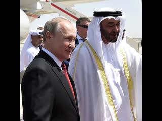 Владимир Путин на Ближнем Востоке