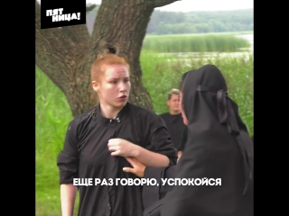 Пацанки 3 сезон 7 Выпуск  Тизер