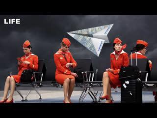 """Вся правда о медицинской забастовке бортпроводников """"Аэрофлота"""""""