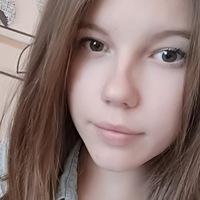 Даша Писковацкова