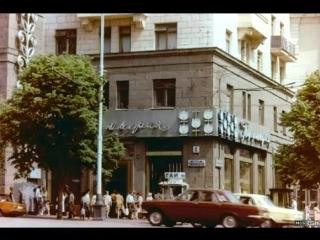 Retro Moscow (Ретро Москва 50-x/80-x годов)