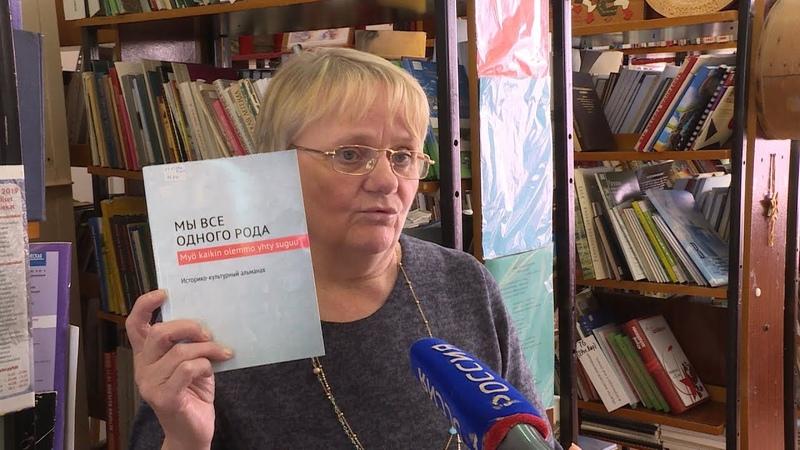 Aunuksen kansalliskirjasto sai uusia kirjoja