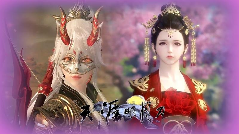 Moonlight Blade Online 天涯明月刀.ol Lunar New Year New Fashions vs Cashshop Items ShowCase Video