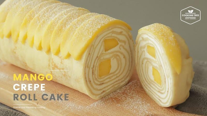 망고💛 크레이프 롤케이크 만들기 Mango Crepe Roll Cake Recipe マンゴークレープロールケー