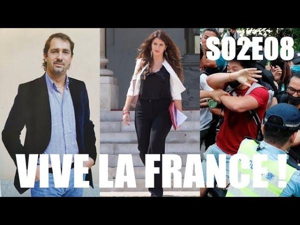 Schiappa VS Féminicides, Castaner VS bon gout Chine VS LREM ! (Vive la France ! S02E08)