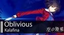 HD 空之境界劇場版:俯瞰風景 Kara no Kyoukai Overlooking View Kalafina oblivious 中日字幕
