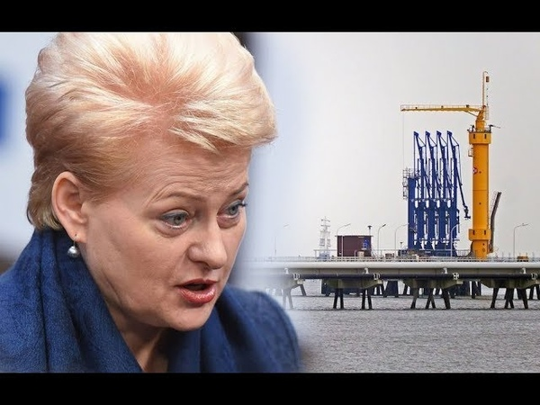 Россия отключила Прибалтику от снабжения газом Калининградской области...