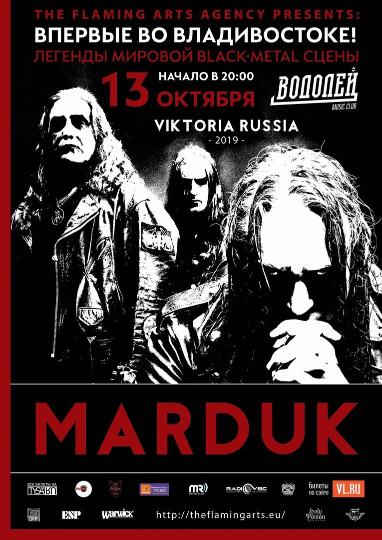 Афиша Владивосток MARDUK - 13 октября, во Владивостоке