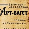 """Багетная мастерская """"Арт-Багет"""", г.Пермь"""