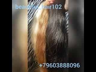 Волосы для наращивания опт/розница