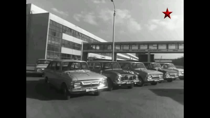 Колёса Страны Советов Москвич 412