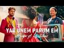 JILBÉR ARAME – YAR UNEM, PARUM EM (Official Music Video 2019) 4k